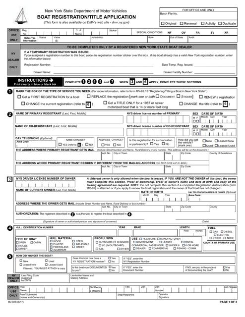 Form MV-82B  Printable Pdf