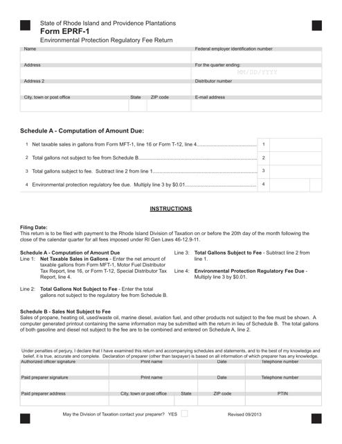 Form EPRF-1  Printable Pdf