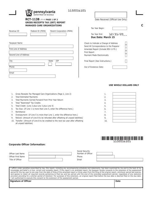 Form RCT-113B  Printable Pdf