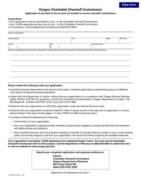 Form 150-800-333  Printable Pdf