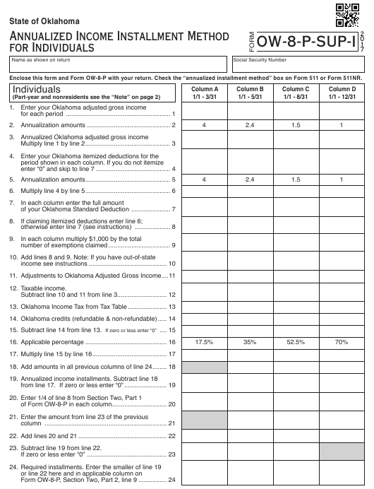 Form OW-8-P-SUP-I 2017 Fillable Pdf