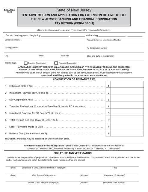 Form BFC-200-T  Printable Pdf