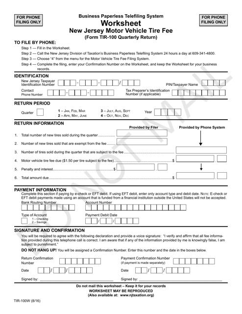 Form TIR-100W  Printable Pdf