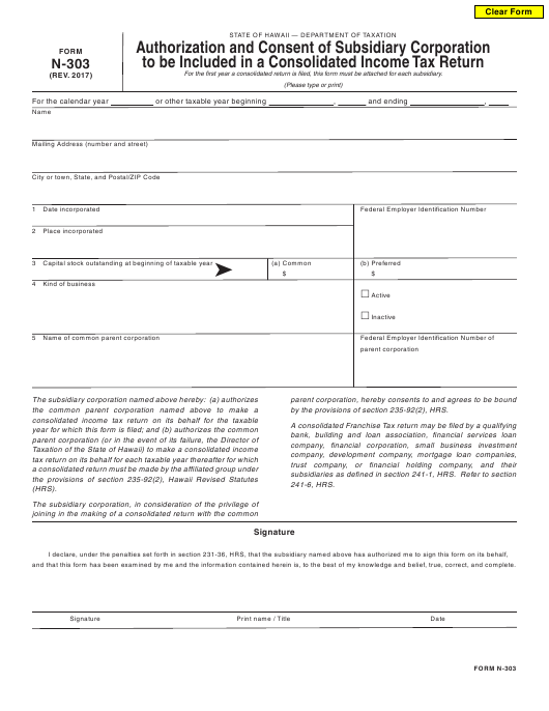 Form N-303 Fillable Pdf