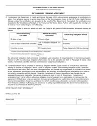 Form PHS-6373 Extramural Training Agreement