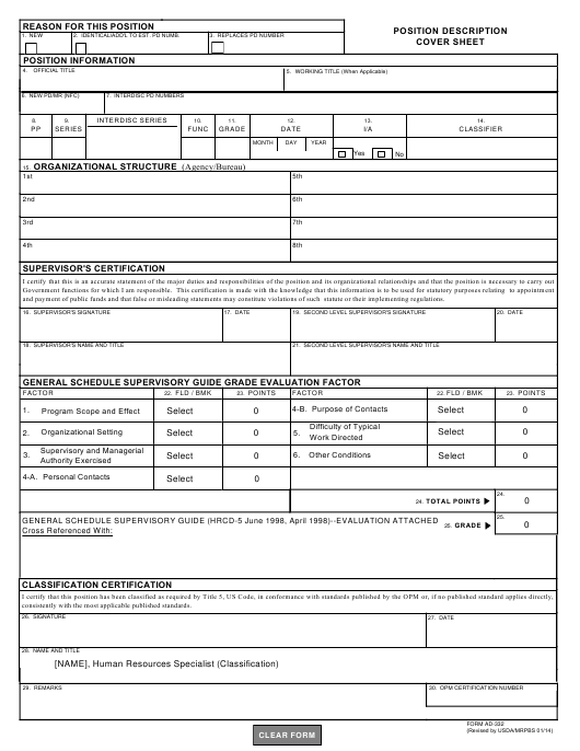 Form AD-332 Printable Pdf
