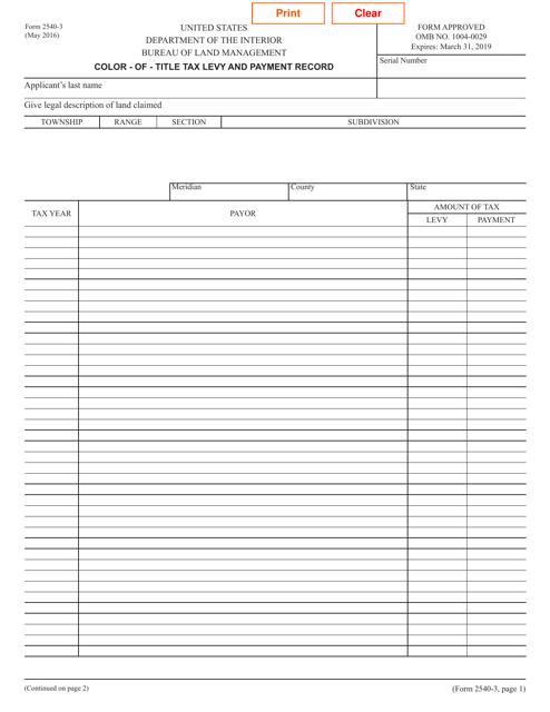 BLM Form 2540-3 Fillable Pdf