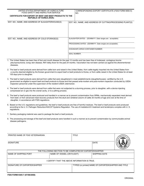 FSIS Form 9305-7  Printable Pdf