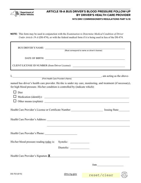 Form DS-703  Printable Pdf