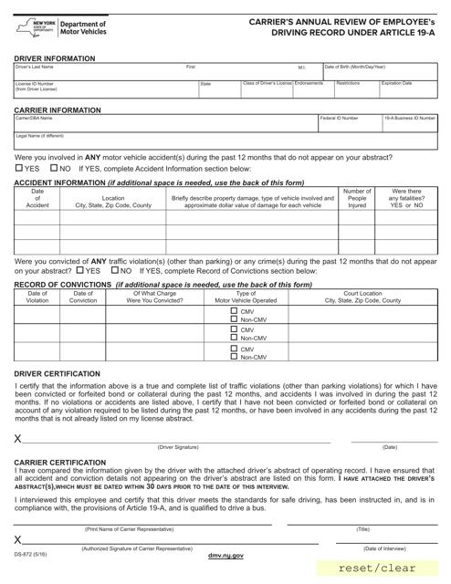 Form DS-872  Printable Pdf
