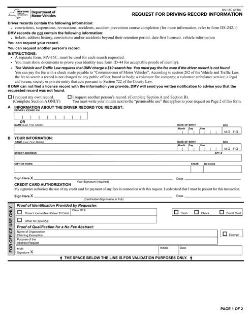 Form MV-15C Fillable Pdf