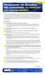 """""""Declaracion De Derechos Del Consumidor En Relacion Con Carros Usados"""" - New York City (Spanish)"""