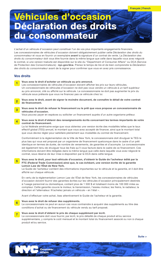 """""""Used Car Consumer Bill of Rights"""" - New York City (French) Download Pdf"""
