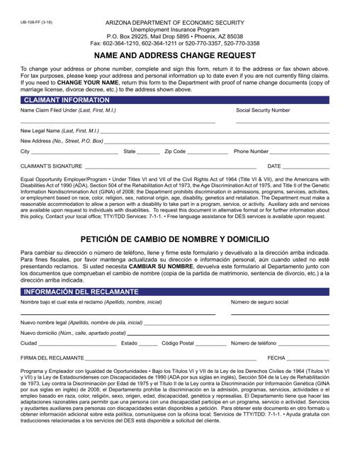 Form UB-108-FF  Printable Pdf