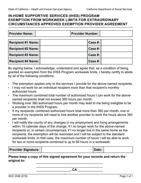 Form SOC2308  Printable Pdf