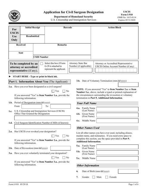 USCIS Form I-910 Printable Pdf