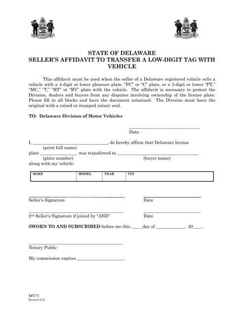 Form MV73  Printable Pdf