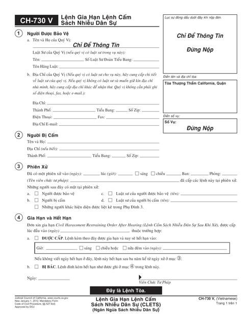 Form CH-730 V Printable Pdf
