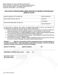 Form 07-6166 Download Printable PDF or Fill Online ...