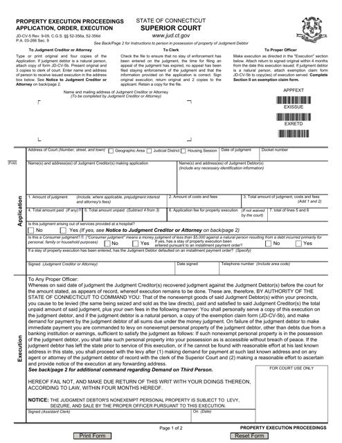 Form JD-CV-5  Printable Pdf