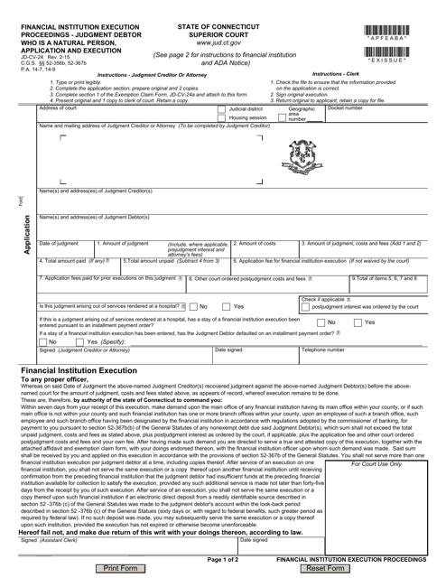 Form JD-CV-24  Printable Pdf
