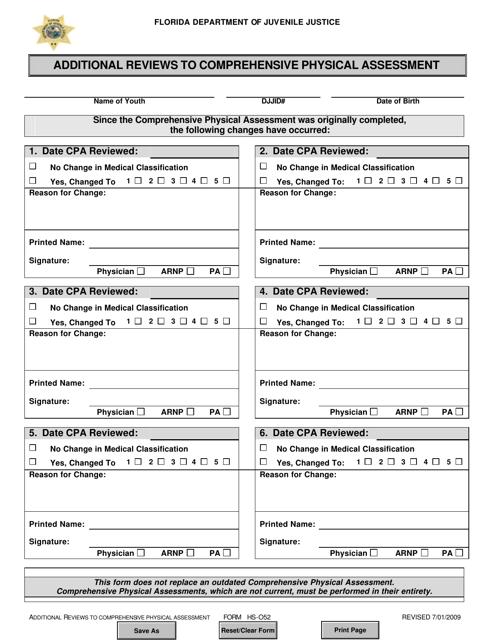 DJJ Form HS-052  Printable Pdf