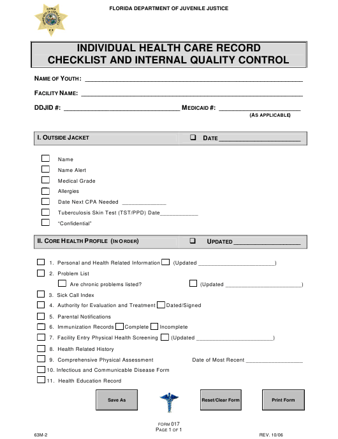 DJJ Form HS017  Printable Pdf