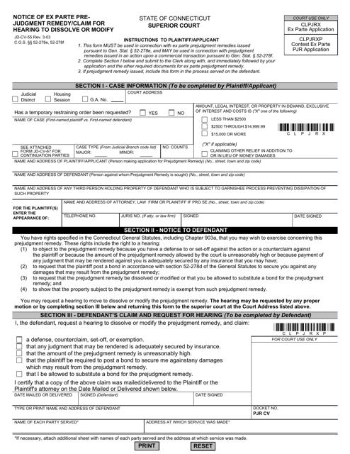 Form JD-CV-55  Printable Pdf