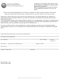 """DLSE Form 281 """"Application for Permission to Employ Minors in the Entertainment Industry"""" - California (English/Vietnamese)"""