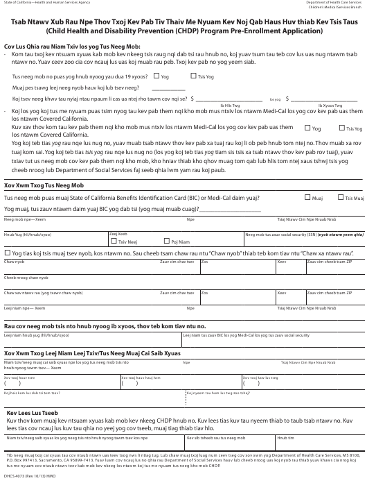 photo about Printable Disability Application named Type DHCS 4073 Down load Printable PDF, Boy or girl Health and fitness and