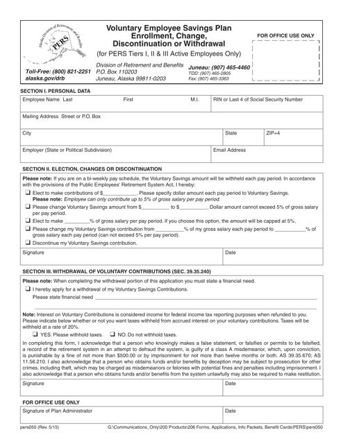 Form PERS050 Printable Pdf