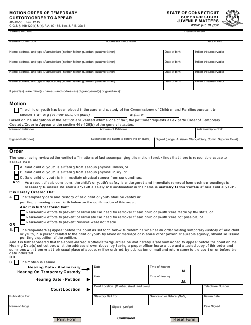 Form JD-JM-58  Printable Pdf