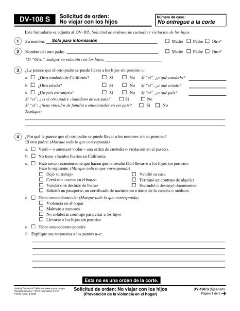 Form DV-108 S  Fillable Pdf