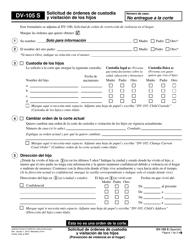 Form DV-105 S  Fillable Pdf