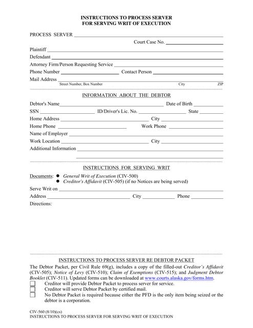 Form CIV-560  Printable Pdf