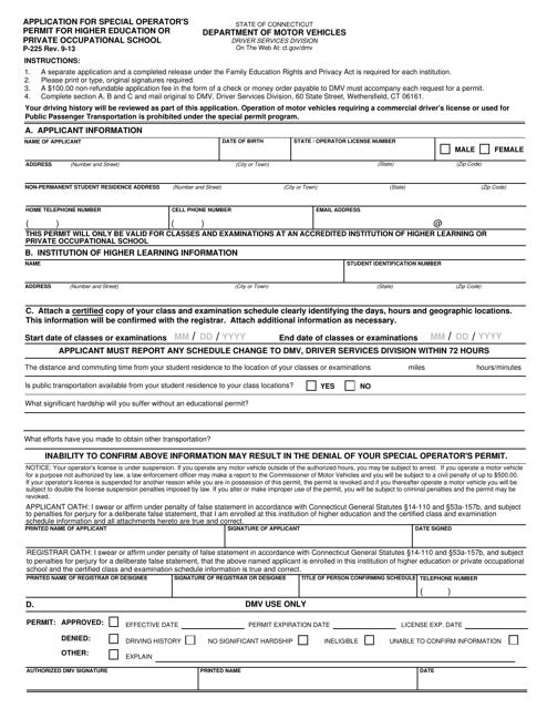 Form P-225 Fillable Pdf