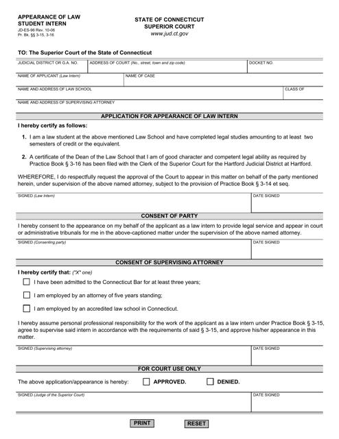 Form JD-ES-96  Printable Pdf