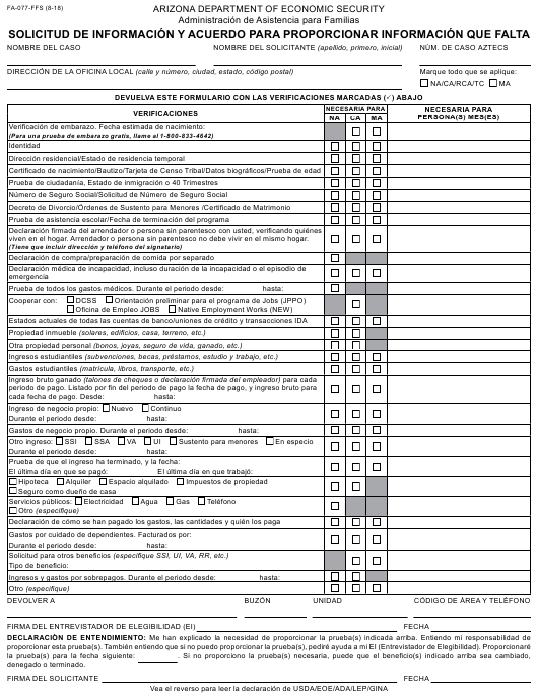 Form FA-077-FFS  Fillable Pdf