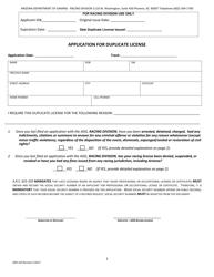 "Form ADR220 ""Application for Duplicate License"" - Arizona"