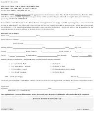 """Form DP-27 """"Application for a Non-commercial Restricted Use Pesticide License"""" - Arkansas"""