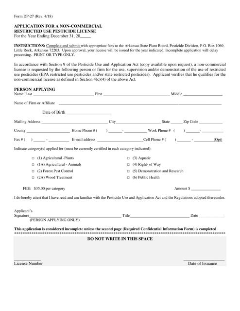 Form DP-27  Printable Pdf
