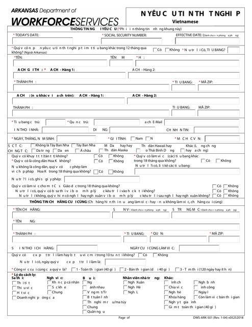 Form DWS-ARK-501 Printable Pdf