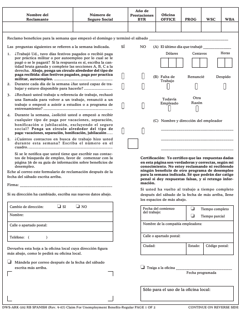 Formulario DWS-ARK-502 RB  Printable Pdf