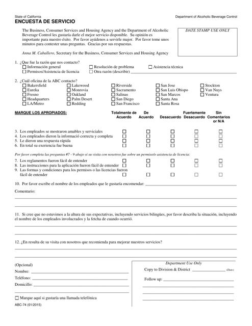Formulario ABC-74  Printable Pdf