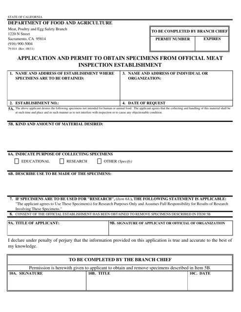 Form 79-014  Printable Pdf