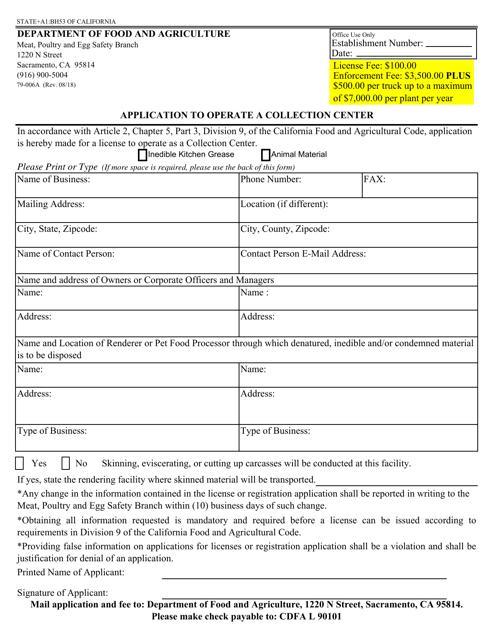 Form 79-006A  Printable Pdf