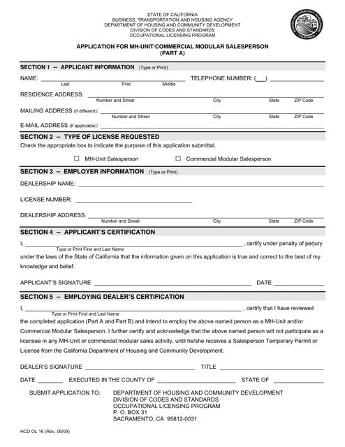 Form HCD OL16  Printable Pdf