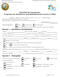 Form CDPH 8439 SP  Fillable Pdf