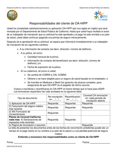 Formulario CDPH8732 SP  Printable Pdf