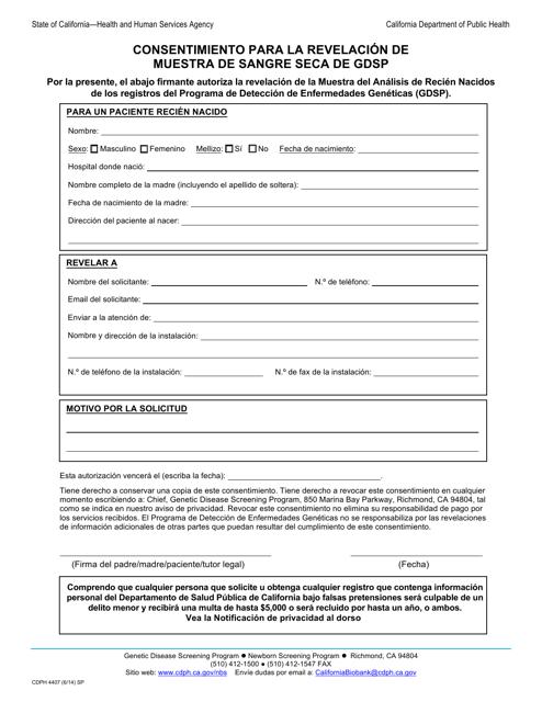 Form CDPH 4407 SP Fillable Pdf